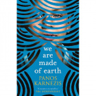 We are Made of Earth by Panos Karnezis (PB)